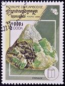 CAMBODIA - CIRCA 1998: A stamp printed in Cambodia shows an emerald, circa 1998 — Stock Photo