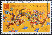 CANADA - CIRCA 2000: stamp printed in Canada, shows New Year 2000, Year of the Dragon, circa 2000 — Stock Photo