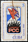 A stamp printed in cuba dedicated to Congress of the Communist Party of Cuba — Stock Photo