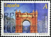 SPAIN - CIRCA 2012: A stamp printed in Spain dedicated to arches and monumental gates, shows Arc de Triomphe in Barcelona, circa 2012 — Stock Photo