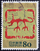 JAPAN - CIRCA 1990: A stamp printed in Japan shows red dragon drawing,circa 1990 — Stock Photo