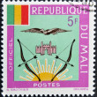 MALI - CIRCA 1961:A stamp printed in Mali shows Mali Coat of Arms, circa 1961 - Foto de Stock