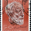 Stock Photo: SWITZERLAND - CIRCA 1985: A stamp printed in Switzerland shows Ernest Ansermet, circa 1985