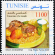 Royalty-Free Stock Photo: TUNISIA - CIRCA 2009: A stamp printed in Tunisia shows couscous, circa 2009