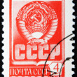 USSR - CIRCA 1975: A Stamp printed in Russia shows communist symbol, circa 1975 — Stock Photo