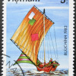 Royalty-Free Stock Photo: VIETNAM - CIRCA 1983: A stamp printed in Vietnam, shows With patched sailing, circa 1983