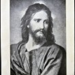 SPAIN - CIRCA 1950: A postcard printed in Spain shows face of Jesus Christ, circa 1950 — Stock Photo #10222254