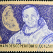 Stock Photo: ROMANI- CIRC1985: stamp printed in romanishows Neil Armstrong, circ1985