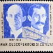Stock Photo: ROMANI- CIRC1985: stamp printed in Romanishows Wilbur Wright and Orville Wright, circ1985