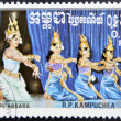CAMBODI- CIRC1985: stamp printed in Cambodidedicated to traditional dance, shows Apsara, circ1985 — Stock Photo #10712141