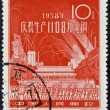 Stock Photo: CHIN- CIRC1959: stamp printed in Chindedicated to Great Leap Forward in Iron and Steel Production , shows Celebrating completion, circ1959