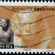 FRANCE - CIRCA 2007: A stamp printed in France dedicated to ancient Egypt, shows Egyptian pharaoh sculpture, circa 2007 — Stock Photo