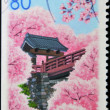 JAPAN - CIRCA 2006: A stamp printed in Japan shows cherry trees in the town of Takato, circa 2006 — Stock Photo #10712513