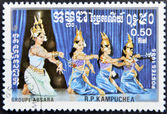 CAMBODIA - CIRCA 1985: A stamp printed in Cambodia dedicated to traditional dance, shows Apsara, circa 1985 — Stock Photo