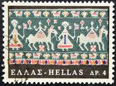 GREECE - CIRCA 1980: A stamp printed in Greece shows traditional weaving, circa 1980 — Stock Photo