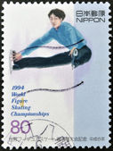 JAPAN - CIRCA 1994: A stamp printed in Japan dedicated to world figure skating championships, circa 1994 — Stock Photo