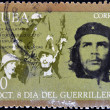 Ernesto Che Guevar- legendary guerrilla — Stock Photo #8692393
