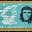 Ernesto Che Guevara - legendary guerrilla — Stock Photo #8692475