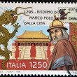 Marco Polo's return from China - Stock Photo