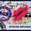 Afghan refugees — Stock Photo