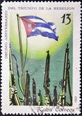 Aniversario del triunfo de la rebelión — Foto de Stock