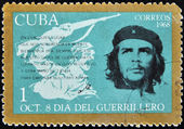 Ernesto Che Guevara - legendary guerrilla — Stock Photo