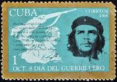 Ernesto Che Guevara - legendary guerrilla — Stock Photo