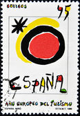 Spanish tourism symbol created by Joan Miro — Stock Photo