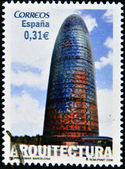 Agbar Tower in Barcelona — Stock Photo