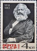 Karl Marx portrait — Stock Photo