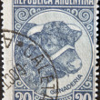 A stamp printed in The Argentina shows image of an Bull — Stock Photo