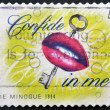 Постер, плакат: Stamp dedicated to Kylie Minogue