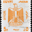 Stock Photo: EGYPT - CIRC1990: stamp printed in Egypt shows Egypt's official shield, circ1990