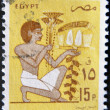 Stock Photo: EGYPT - CIRC1970: stamp printed in Egypt shows Egyptipainting