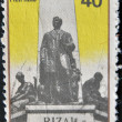 PHILIPPINES - CIRCA 1970s: A stamp printed in Philippines shows Rizal sculpture, circa 1970s — Stock Photo