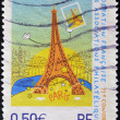 Stock Photo: FRANCE - CIRC2004: stamp printed in France shows funny drawing of Eiffel Tower, circ2004
