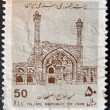 A stamp printed in Iran shows mosque - ストック写真