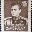 IRAN - CIRCA 1959: A stamp printed in Iran shows Mohammad Reza Pahlavi, circa 1959 - Stock Photo