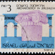 Stock Photo: ISRAEL - CIRC1980: stamp printed in Israel dedicated to archaeology in Jerusalem, circ1980