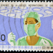 JAPAN - CIRCA 1977: A stamp printed in Japan dedicated to Congress of the International Society of Surgery, circa 1977 — Stock Photo