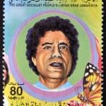 Постер, плакат: Colonel Muammar Kaddafi