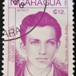 ������, ������: The hero of the revolution Ricardo Morales Aviles
