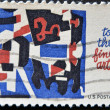 Stock Photo: UNITED STATES OF AMERIC- CIRC1964: stamp printed in United States