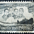 Постер, плакат: UNITED STATES CIRCA 1947: depicting SS Dorchester sinking inscripted These Immortal Chaplains & Interfaith in Action circa 1947