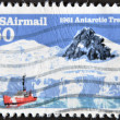 Antarctic Treaty — Stock Photo
