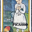 """Child with a pigeon"" by Picasso — Stock Photo"