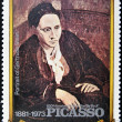 Portrait of Gertrude Stein by Picasso - Stock Photo