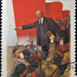 Stamp printed in Nicaragua shows Lenin — Stock Photo