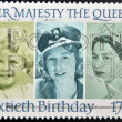 Her Majesty Queen Elizabeth II — Stock Photo #9183349