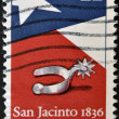 "Spur, star, flag and the inscription ""San Jacinto 1836 Republik of Tex — Stock Photo"